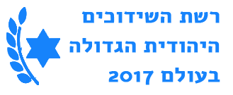 World's Largest Jewish Matchmaker Network 2017